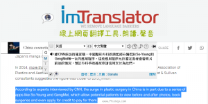 ImTranslator線上網頁翻譯+語音朗讀工具!整篇文章、段落反白立刻翻譯。(Chrome)