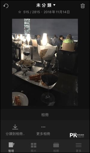 Slidebox相簿整理App1
