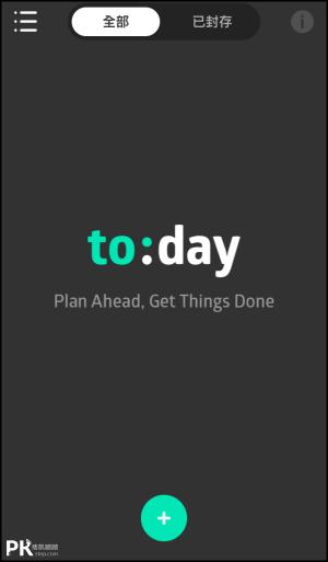 ToDay倒數日期App1