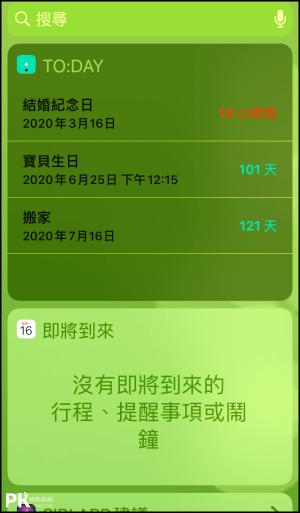 ToDay倒數日期App7