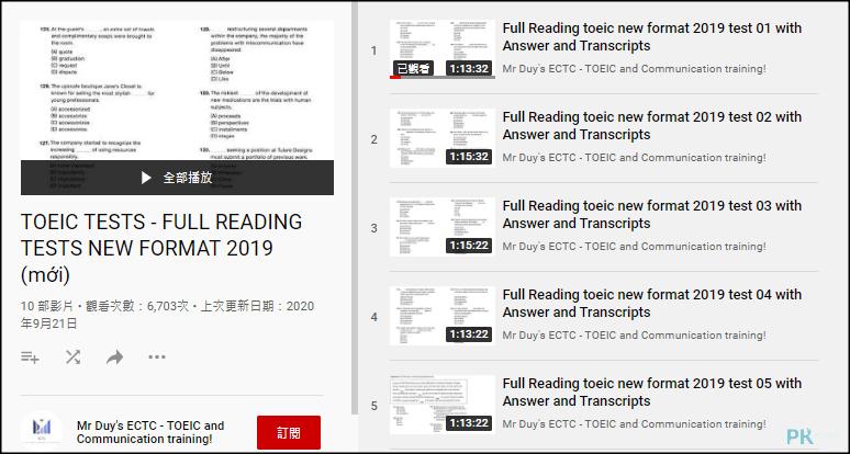 多益閱讀練習2021