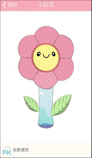 寶寶安撫精靈App6