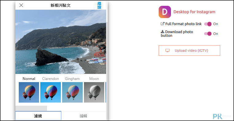 Desktop-for-Instagram電腦版IG3