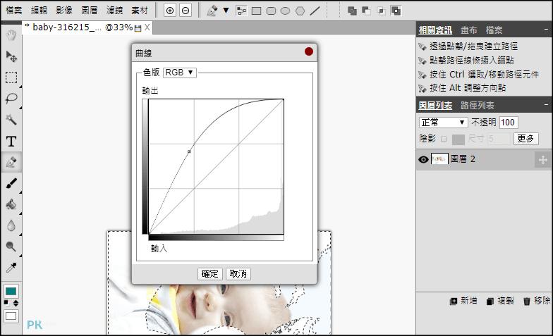 Piconion線上免費圖片處理工具3