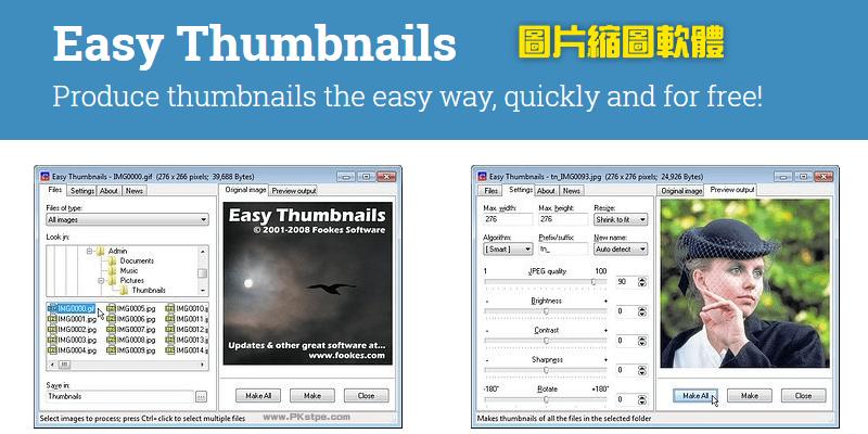 Easy-Thumbnails-free