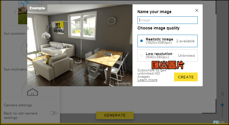 HomeByMe免費線上室內設計軟體6