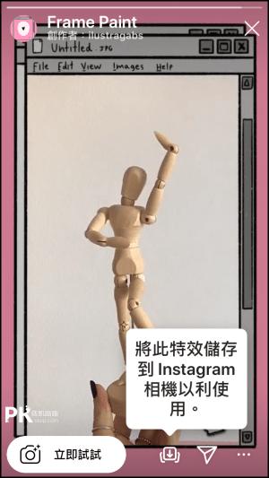 IG限時動態特效庫5