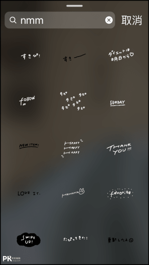 IG限時動態關鍵字_nmm