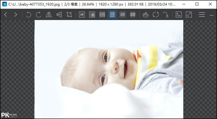 ImageGlass免費電腦看圖軟體1