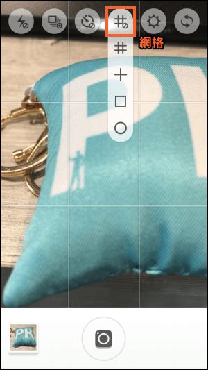 Moment連拍相機App5