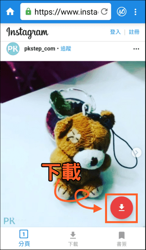 NOVA全能影片下載App3