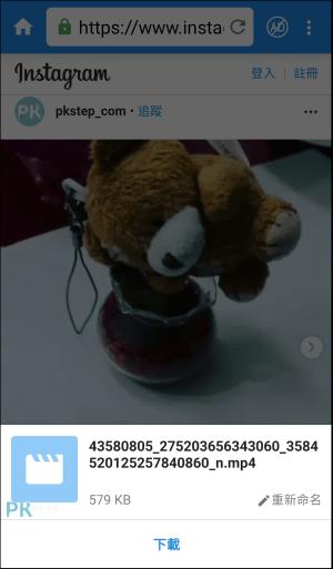 NOVA全能影片下載App4
