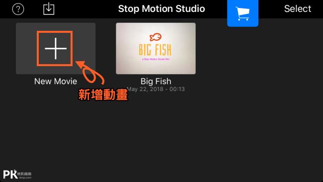 Stop-Motion-Studio免費定格動畫製作App1