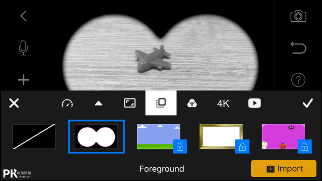 Stop-Motion-Studio免費定格動畫製作App5