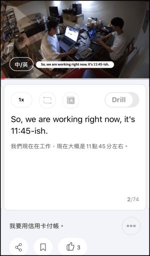 Cake英文會話App推薦5