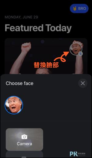 Doublicat影片變臉App1
