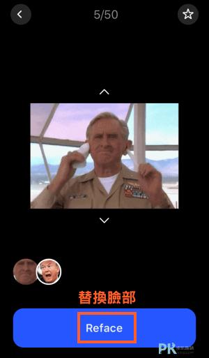 Doublicat影片變臉App6
