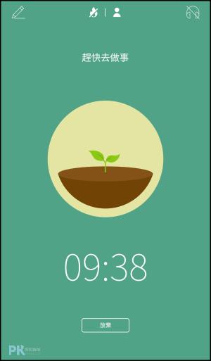 Forest-專注森林App1