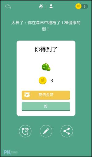 Forest-專注森林App3