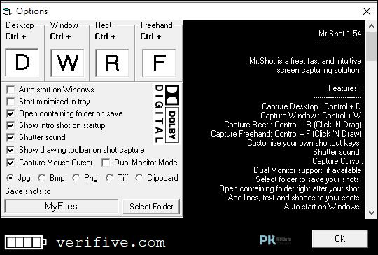 Mr.-Shot任意電腦截圖軟體2