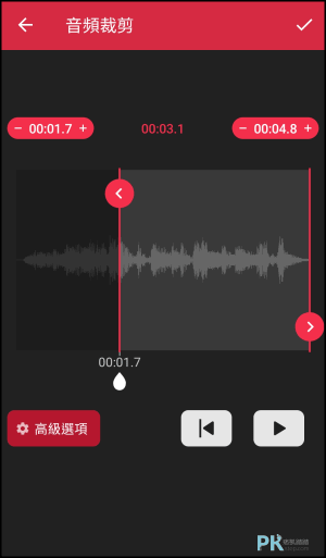 Video-to-MP3-Converter影片轉MP3_App6