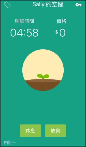 flora專注app2