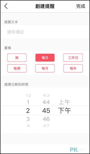 計數器App_iOS2