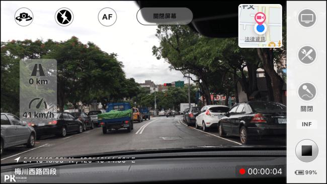 行車記錄器App1