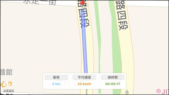行車記錄器App4