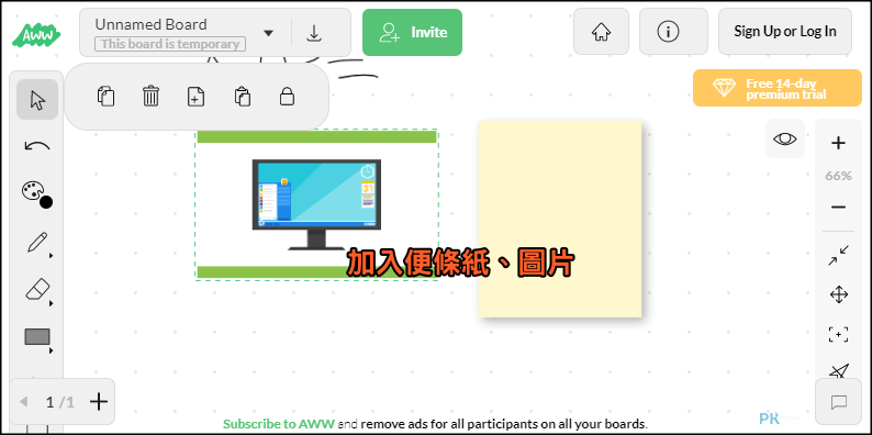 AWW-A-Web-Whiteboard線上空白畫板