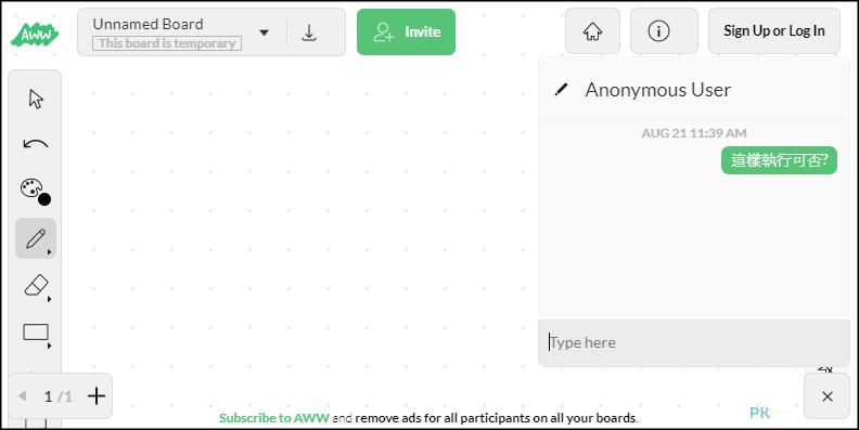AWW-A-Web-Whiteboard線上空白畫板5