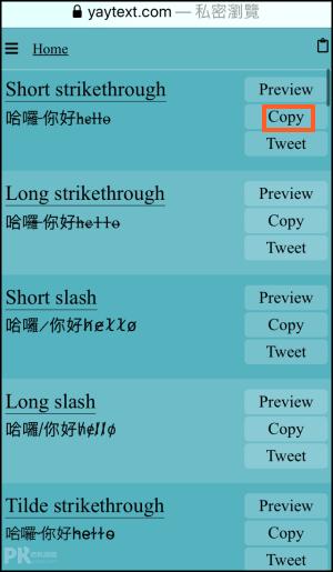 IG輸入藝術字體教學2