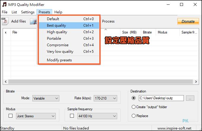 MP3-Quality-Modifier免費音樂壓縮軟體2
