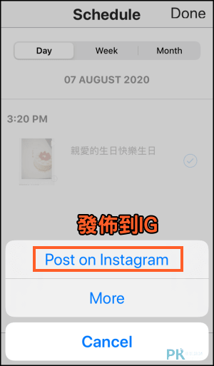 Preview免費ig預約發文App6