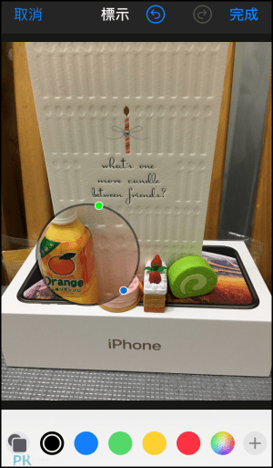 iPhone標示App7