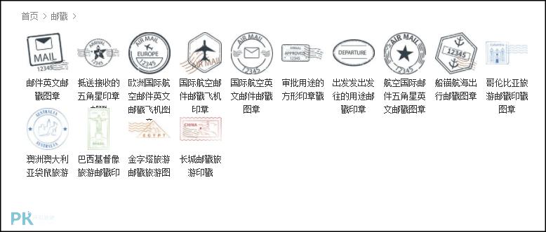 墨芳印章產生器4