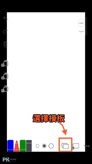 白板App1