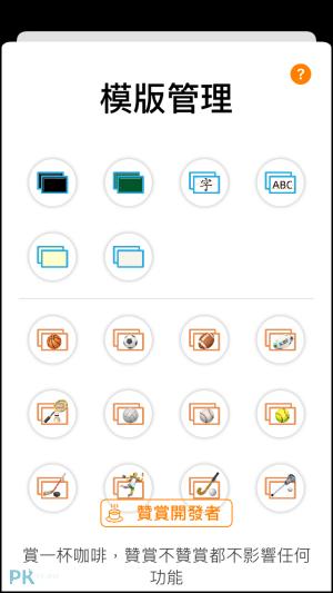 白板App2