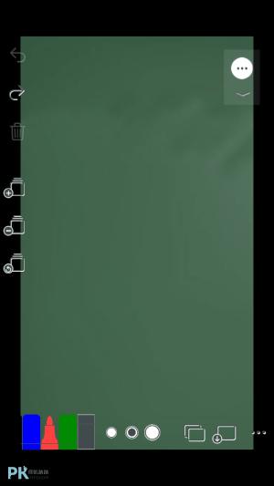 白板App3