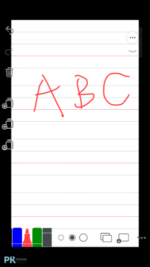 白板App5