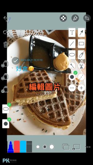 白板App7