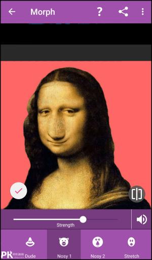 變臉App4