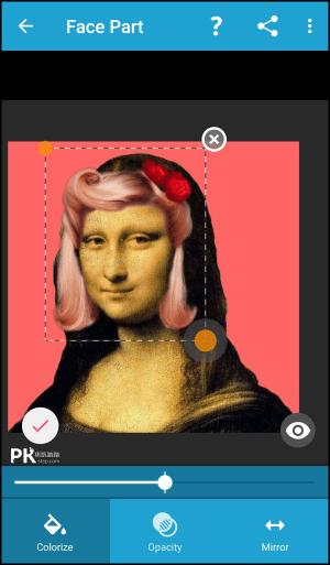 變臉App6