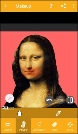 變臉App8