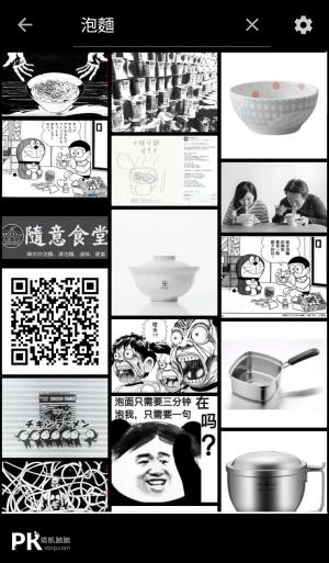 Image-Search圖片下載App4