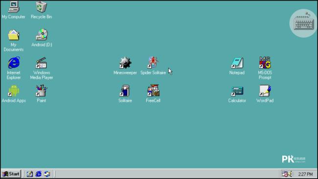 Windows98模擬器App2