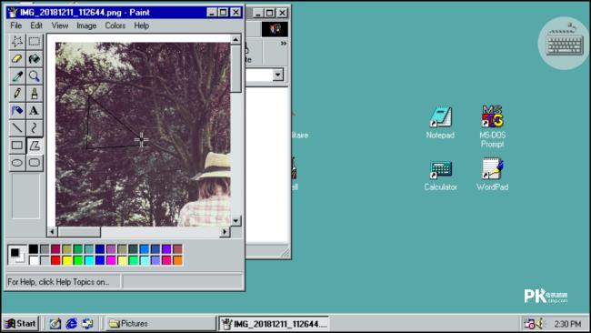 Windows98模擬器App4