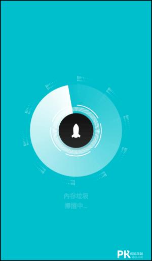 安卓優化大師-手機垃圾清理App2