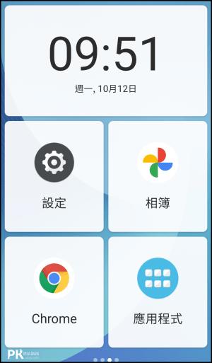 極簡桌面App1