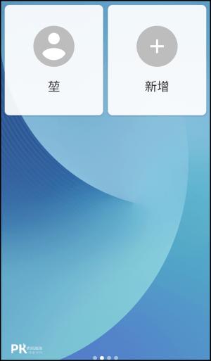 極簡桌面App2